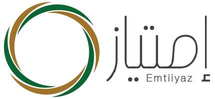 Emtiiaz Electronic Platform